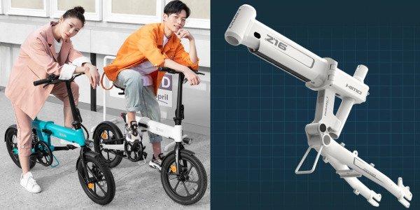 himo-16-e-bike